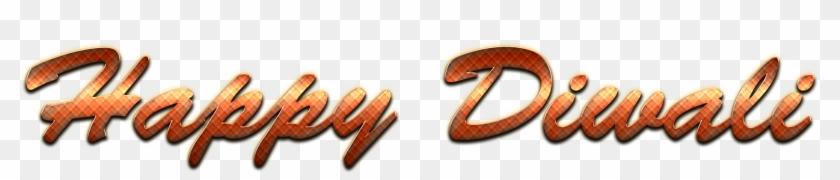 Happy Diwali Name Logo Design Png Transparent - Happy Diwali Name Design #426746