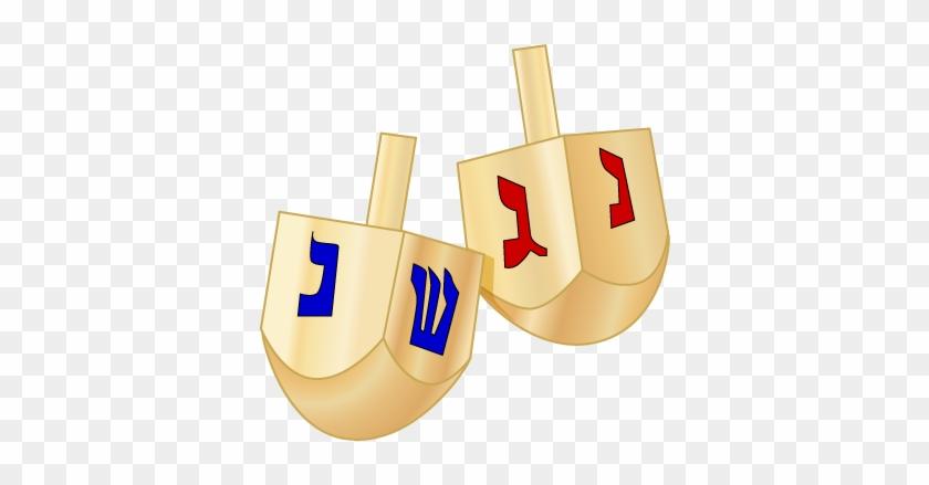 The Jewish Center - Hanukkah Clip Art #435409