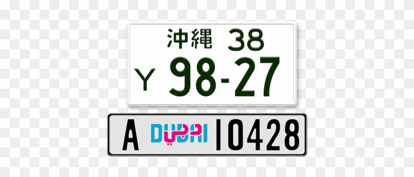 International License Plates - Japan Plate Number Japan