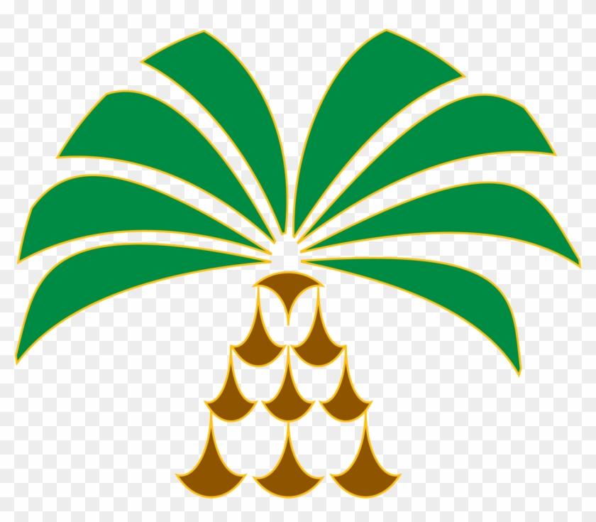pohon sawit logo 2 by david design free transparent png clipart images download pohon sawit logo 2 by david design