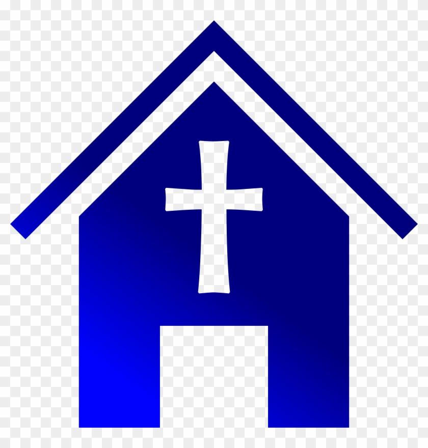 Church Clip Art 12, - Thank You Church Volunteers #453715