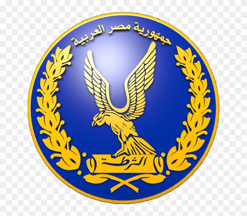 A Senior Police Officer Has Been Shot By Isis In Egypt - Ministry Of Interior Egypt #457782