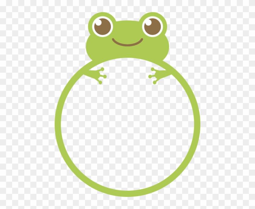 かわいい蛙のフレーム枠イラスト Illustration Free Transparent Png