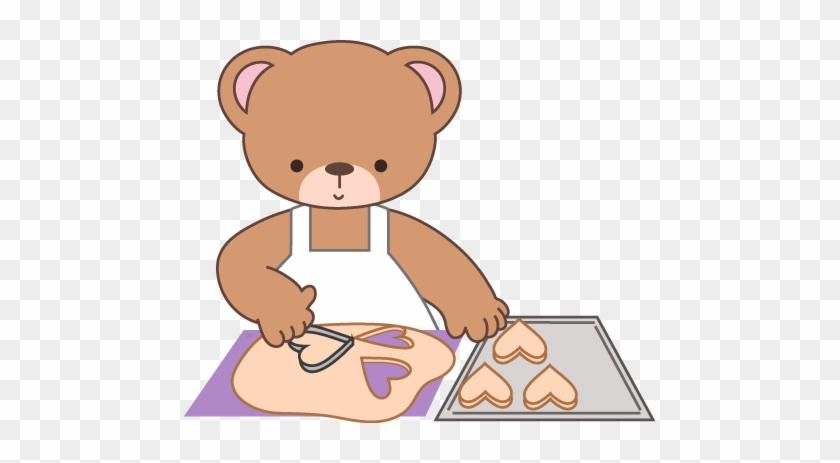 49 Cookie Cutters Clip Art - Baking Cute Clip Art #460230