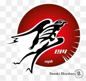 12 Hayabusa Logo Vector Images Suzuki Hayabusa Logo Mixed Martial Arts Clothing Free Transparent Png Clipart Images Download