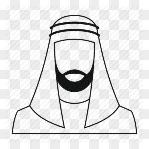 Free PNG Arabic Clip Art Download - PinClipart
