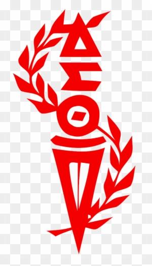 Delta Sigma Theta Clip Art Cliparts Delta Sigma Theta Torch Of