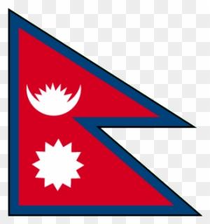 Drapeau Nepal 50 75 Cm Nepal Logo For Dream League Soccer Free Transparent Png Clipart Images Download