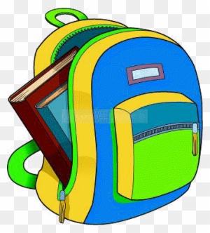 book bag clip art clipart panda book is in the bag free rh clipartmax com Backpack Clip Art red book bag clipart