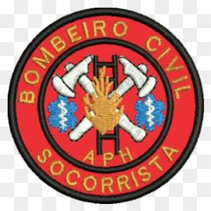 Bordado Termocolante Em Patch Bombeiro Civil Socorrista Inter Milan Badge Free Transparent Png Clipart Images Download