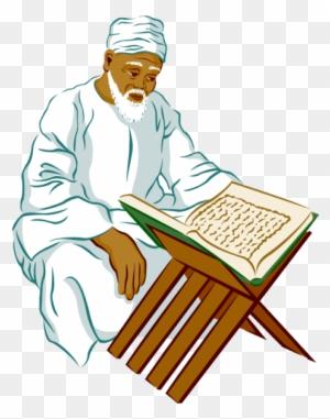 Muslim Islam Boy Clip Art - Boy Reading Quran Clipart, HD Png Download - vhv