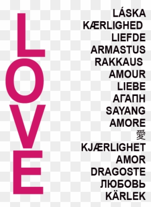 Free Valentines Day Printable Cards Love Word In All Languages